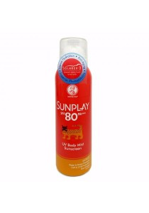 SUNPLAY Body Mist Sunblock SPF80 150ml