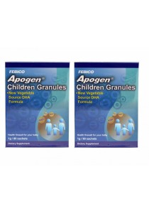 Apogen Children Granules 80s Twin Pack