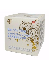BAO FU LING Snow Lotus Cream 130g