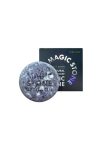 April Skin Magic Stone Marble