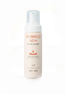 Atorrege Ad+ Face Wash Foam