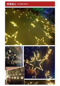 LED Icicle Star Decoration Light (Warm White)
