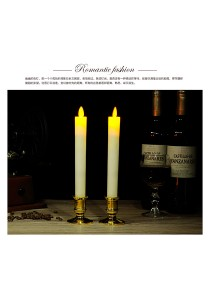 Romantic Battery Candle Light (1pair)