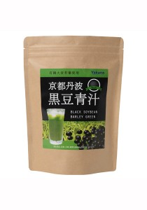 Japan's Tamba Black Soybean Barley Green (30 sachets/pack )