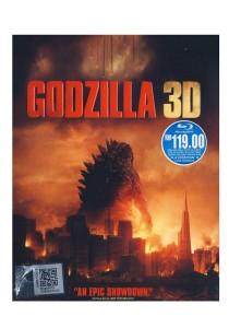 Bluray 3D Godzilla 2014
