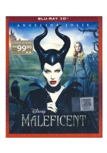 Bluray 3D Maleficent