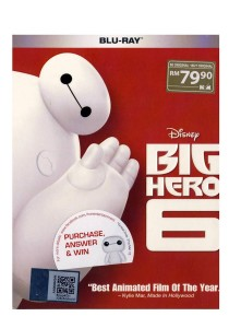Bluray Big Hero 6
