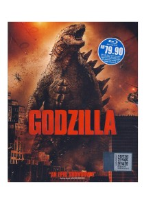 Bluray Godzilla 2014