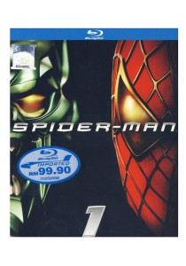 Bluray Spider-Man 1