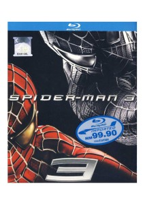 Bluray Spider-Man 3