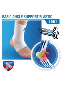 AQ 1061 Ankle Support Elastic (Official Protector For China National Badminton)