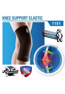 AQ 1151 Knee Support Elastic (Official Protector For China National Badminton)