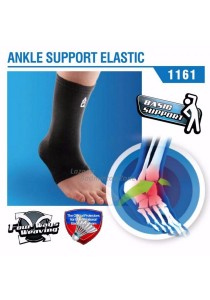 AQ 1161 Ankle Support Elastic (Official Protector For China National Badminton)