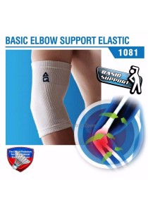 AQ 1081 Elbow Support Elastic (Official Protector For China National Badminton)