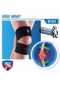 AQ 9151 Knee Wrap (Official Protector For China National Badminton)