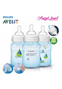 Philips Avent Classic Bottle 9oz/260ml Blue (Boats Design)