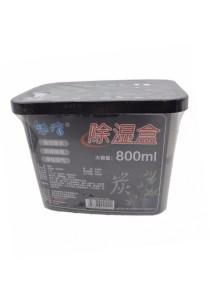 Bamboo Charcoal Air Freshener (800ml)