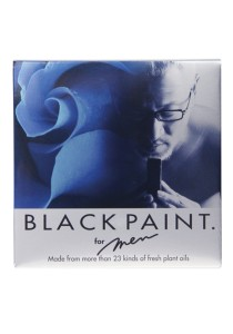 Black Paint Soap For Men 120g