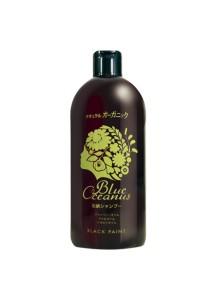 BO Shampoo