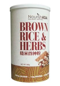 Pack of 3 Nourish Asia I-Organic Brown Rice & Herbs Powder