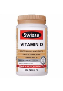 Swisse Ultiboost Vitamin D (Bottle of 250 Capsules)
