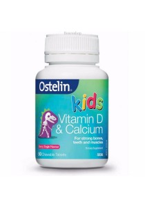 Ostelin Vitamin D & Calcium Kids (Chewable 50)