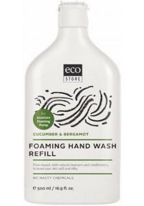 ECOSTORE Foaming Hand Wash (Refill) (Cucumber & Bergamot)