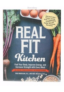 Real Fit Kitchen by Mardigan & Weiler