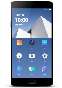 OnePlus 2 Dual SIM LTE 64GB Smartphone (Sandstone Black)