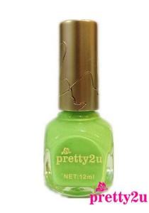 Candy Nail Polish 27