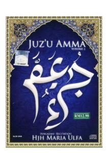 CD Hjh Maria Ulfa Juz'u Amma Vol 2