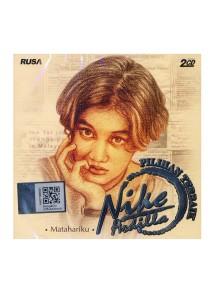 CD Nike Ardilla Matahariku