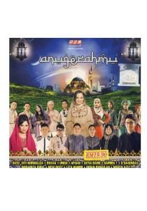 CD Various Anugerah Mu Hr