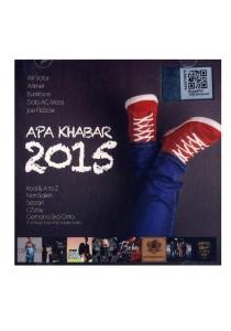 CD Various Apa Khabar 2015