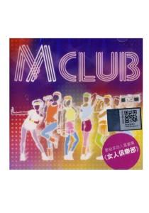 CD Various M Club
