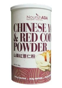 Pack of 3 Nourish Asia I-Organic Chinese Yam & Red Coix Powder