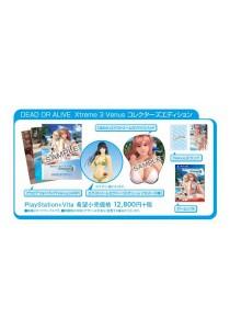 [PS Vita] Dead or Alive Xtreme 3 Venus Collector Edition