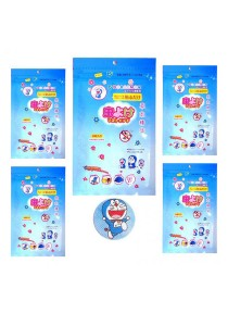 Mosquito Repellent Patch Sticker 5x Packs (Pack of 24 Pcs)