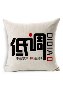 INFINITE Idea Cushion Cover- Low Profile