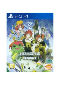 [PS Vita] Digimon Story Cyber Sleuth (Chinese Subs)