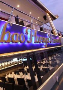 Dinner Cruise by Chaophraya Princess (Bangkok) + Return Transfer - 2 Adult