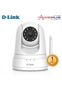 D-Link DCS-5030L Wi-FI Pan & Tilt Network Camera