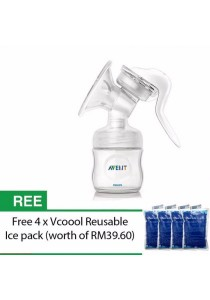 Philips AVENT Comfort Natural Range Manual Breastpump (Bottle) + Free Gift (worth of RM39.60)