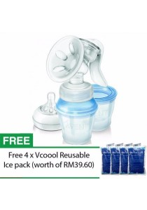 Philips Avent Comfort Manual Breast Pump with Milk Storage Cups + Free Gift (worth of RM39.60)