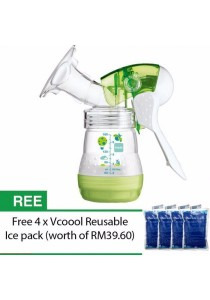 MAM 4 Cushion Manual Breast Pump + Free Gift (worth of RM39.60)