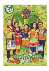 DVD Hi 5 Animals Season 14