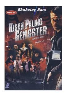 DVD Kisah Paling Gengster