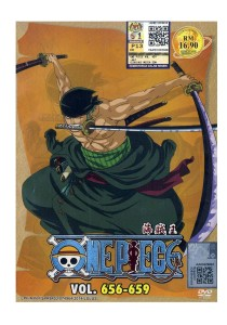 DVD One Piece Vol 656 659