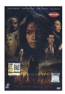 DVD Penanggal