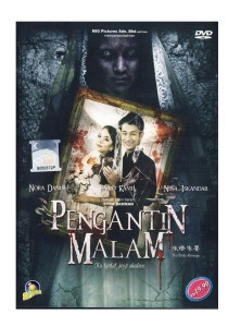 DVD Pengantin Malam